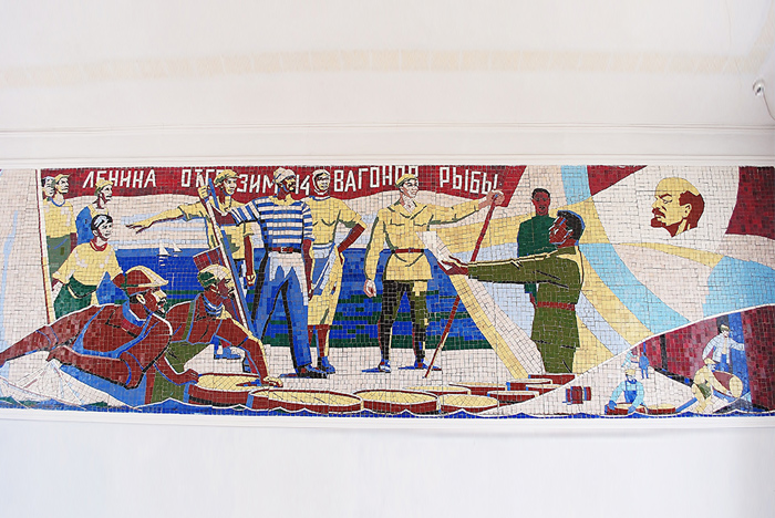 Mosaic at the Aral Sea train station in which comrade Lenin greets fishermen of Aralsk. Comrade Lenin - where is the sea ???