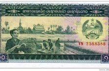 laos-money