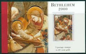 palestine-stamp